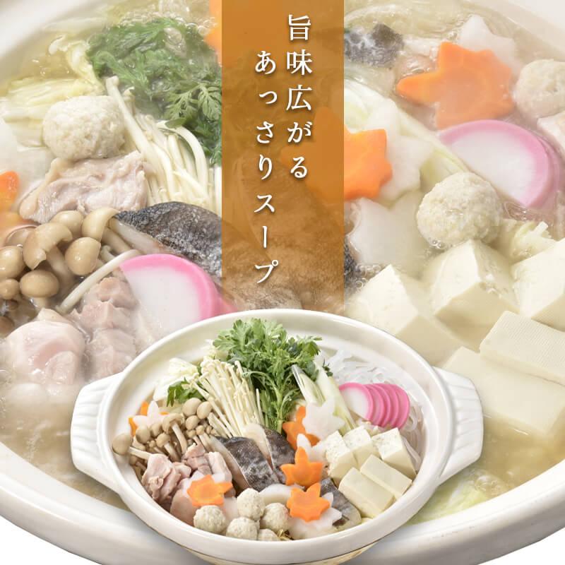 塩ちゃんこ鍋の料理写真