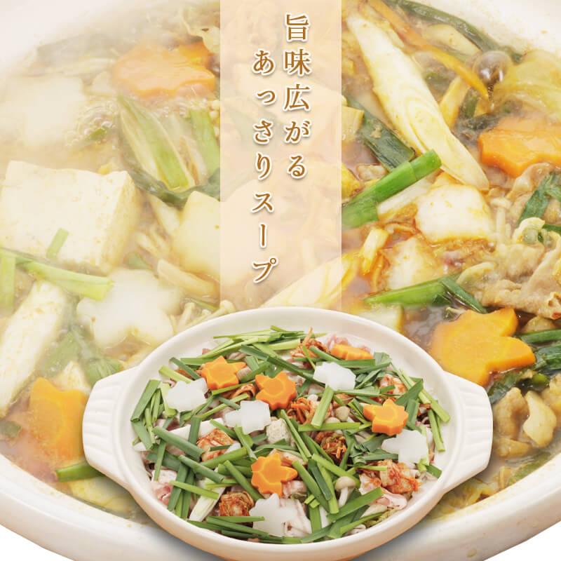 キムチチゲの料理写真