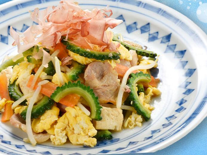 『沖縄名物』ゴーヤチャンプルーの料理写真