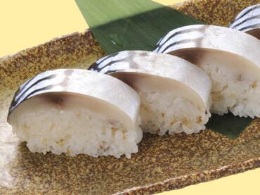 鯖棒寿司の料理写真